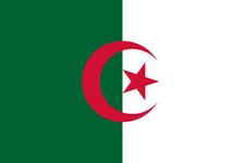 VPN Algérie
