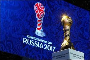 Regarder la Coupe des Confédérations 2017 en direct en streaming