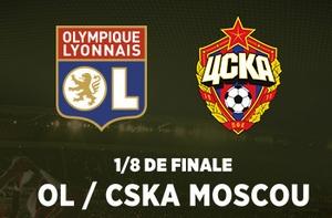 Regarder CSKA Moscou - Lyon (8ème de finale Ligue Europa 2017/2018 aller et retour) en direct en streaming