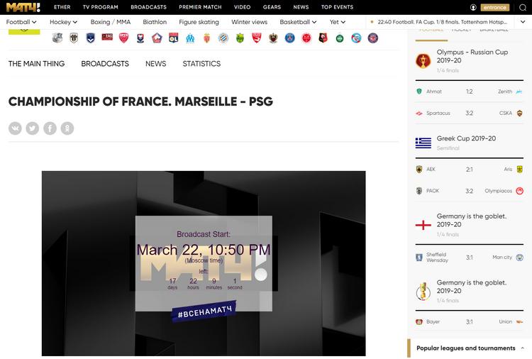 OM - PSG sur Match TV