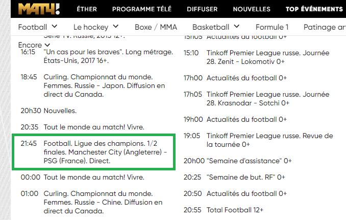 City - PSG sur Match TV