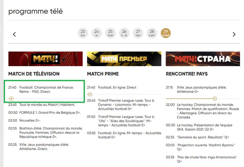 Programme TV de Match TV